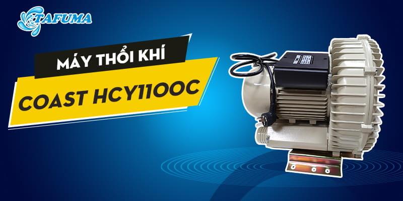 giới thiệu máy thổi khí con sò HCY1100C